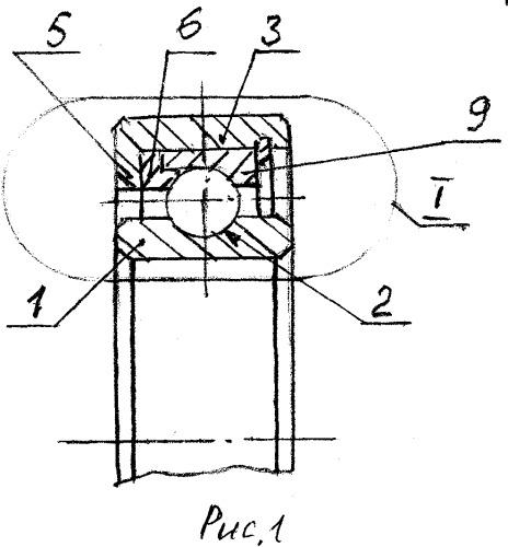Подшипник шариковый радиально-упорный однорядный без сепаратора
