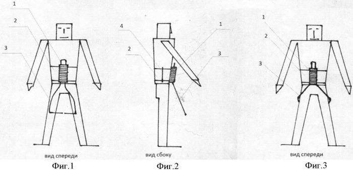 Тренировочное устройство спутник 1