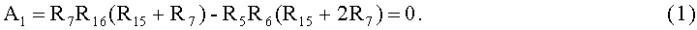 Мостовой измеритель параметров двухполюсников