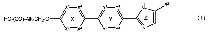 Соединение с последовательной арициклической структурой, обладающее активностью ингибирования ацилкофермента а: диацилглицеринацилтрансферазы (dgat1)