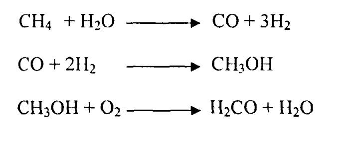 Способ получения эфиров гликолевой кислоты