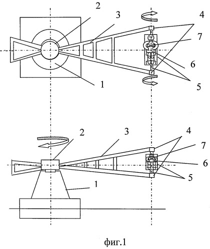 Тренажер парашютиста