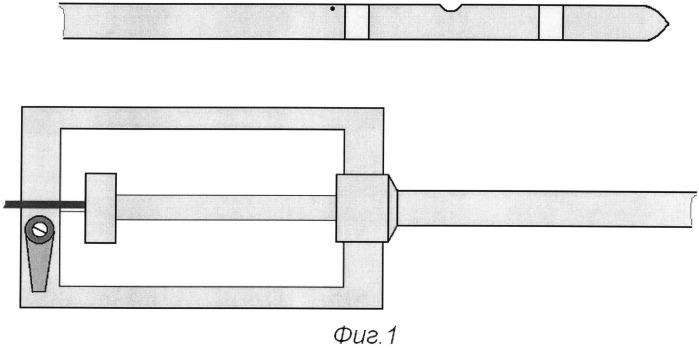 Зонд савина для блокирования внутричерепной аневризмы
