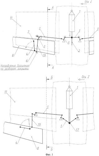 Устройство перемещения закрылков веерного типа крыла самолета