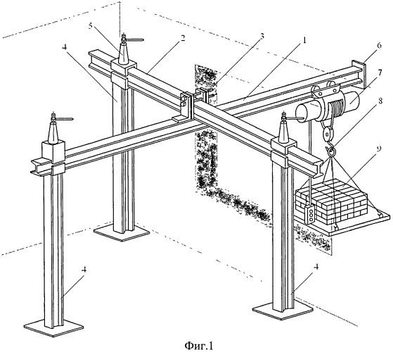 Кран для подъема грузов в оконный проем, на лоджии и балконы строящихся и ремонтируемых зданий