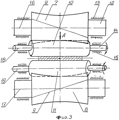 Валок прокатной клети листового стана, четырехвалковая и шестивалковая клети с применением этого валка и непрерывная группа четырехвалковых и (или) шестивалковых клетей
