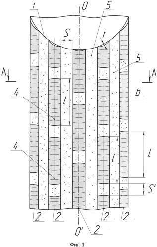Способ получения износостойкой рабочей поверхности деталей почвообрабатывающих машин, имеющей обтекаемую форму