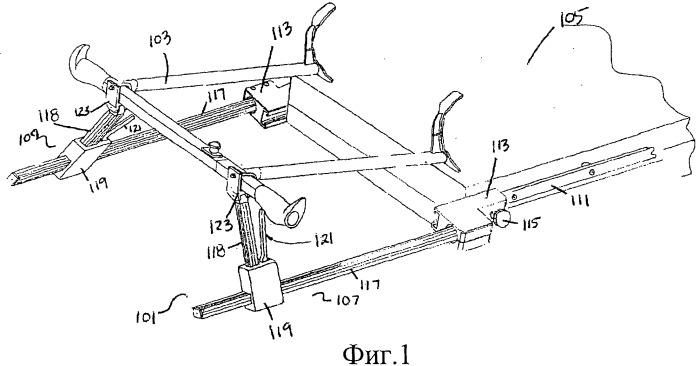 Устройство для установки анатомического позиционирующего приспособления на платформе для размещения пациента