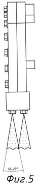 Автоматическая система пневмогидроорошения и ингибирования взрывоопасной метановоздушной смеси (варианты)