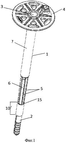 Составной дюбель для крепления теплоизоляционных плит