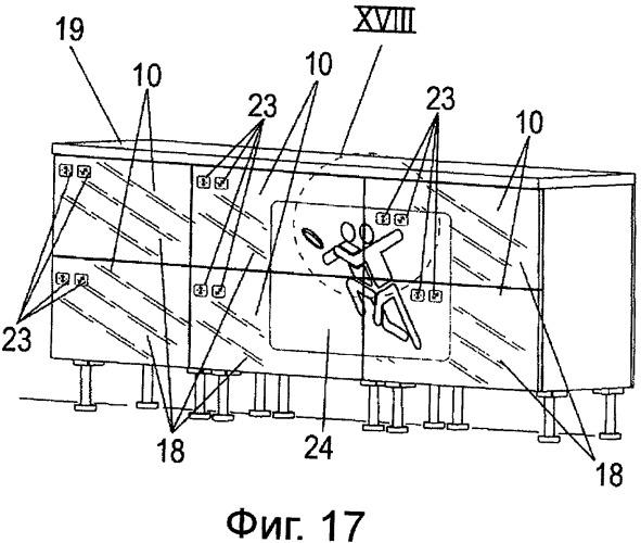 Предмет мебели с гибким экраном