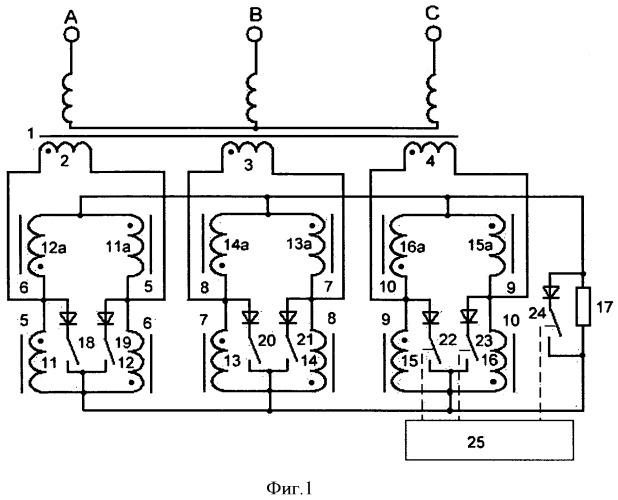 Магнитно-полупроводниковый умножитель частоты в шесть раз