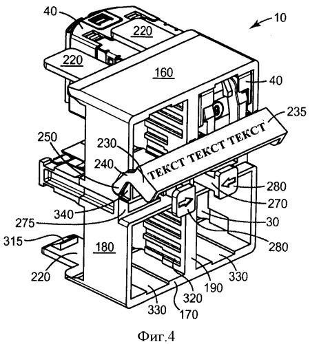 Несущая конструкция для телекоммуникационных гнезд