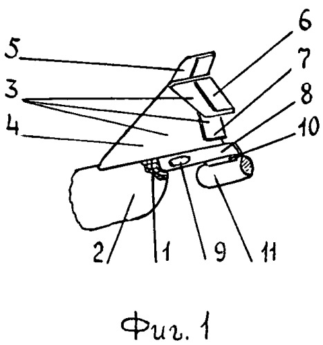Хвостовая часть самолета