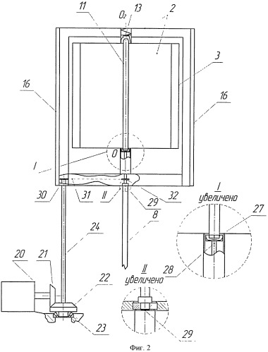 Способ нанесения покрытия магнетронным распылением и держатель подложек на его основе