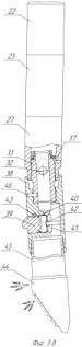 Хвостовик для крепления бокового ствола скважины