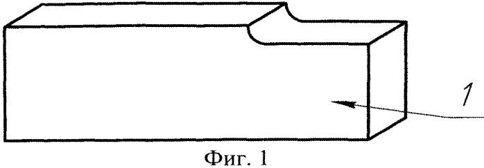 Способ изготовления наплавленного режущего инструмента