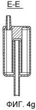 Устройство для измерения мочи
