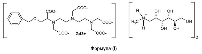 Способ получения комплекса гадобената димеглюмина в твердой форме