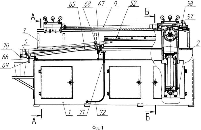 Установка для обработки текучим абразивом отверстий длинномерных деталей