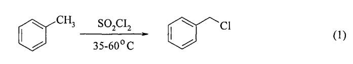Способ получения бензилхлорида