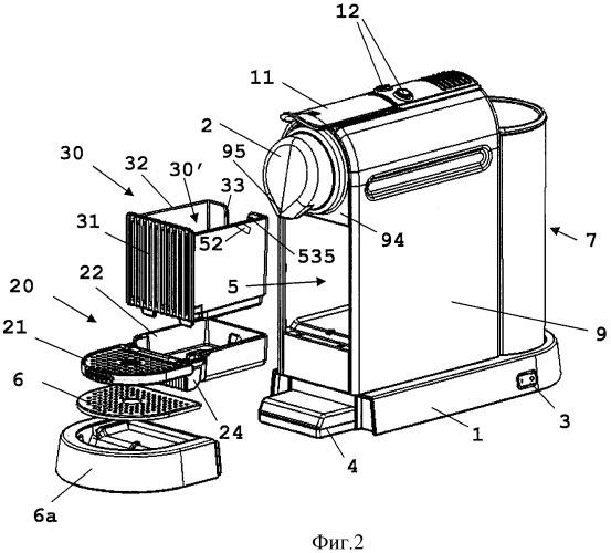 Эргономичное соединение держателя ингредиента и сервисного блока