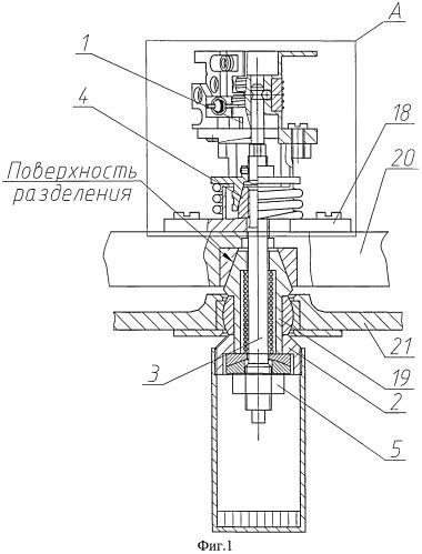 Устройство для фиксации и разделения частей конструкции