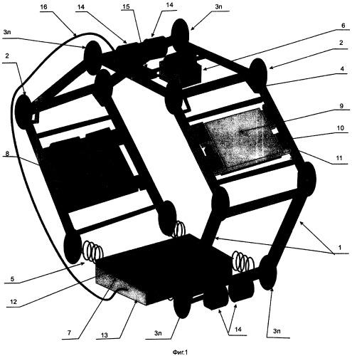 Наружный сканирующий дефектоскоп