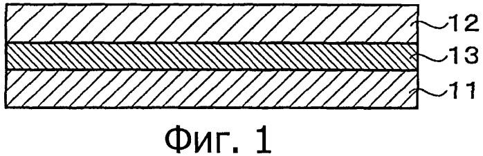 Не увлажняемый, полностью твердый белковый фотоэлектрический преобразователь, способ его изготовления и электронное устройство