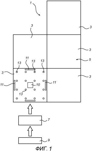 Способ автоматической адресации для мозаичной системы освещения
