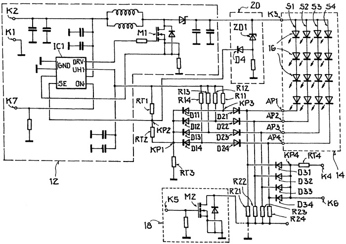 Схема для светодиодного устройства и светодиодный модуль