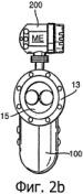 Измерительная система с измерительным преобразователем вибрационного типа