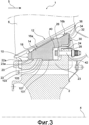 Вибрационно-демпфирующая прокладка для лопасти вентилятора и вентилятор для турбореактивных авиационных двигателей