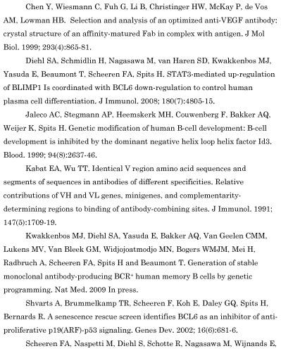 Молекула, специфически связывающаяся с rsv