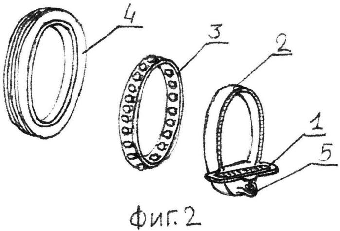 Колесное устройство для катания