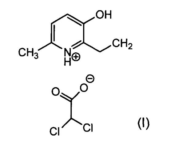 Дихлорацетат 2-этил-6-метил-3-гидроксипиридина, его стабильная кристаллическая форма и способ ее получения
