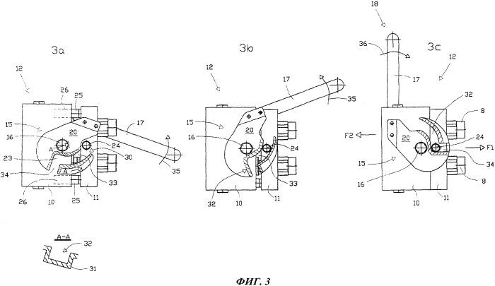 Соединительное устройство для соединения гидравлических трубопроводов
