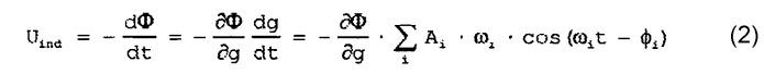 Определение степени измельчения измельчаемого материала, в частности руды, в дробилке