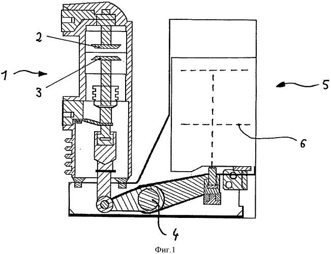 Электромагнитный привод с двумя устойчивыми состояниями для средневольтного автоматического выключателя