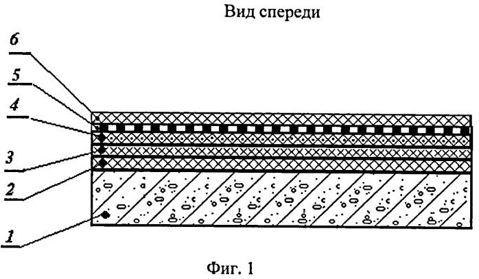 Тротуарная плита со встроенным носителем информации