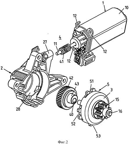 Привод регулировки для регулировочного устройства автомобильного сиденья