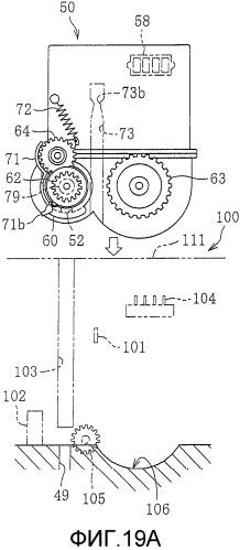 Контейнер проявителя, проявочное устройство, технологический блок и устройство формирования изображения