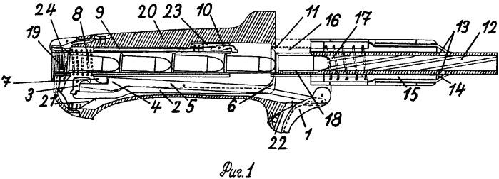 Самозарядный малогабаритный пистолет для самообороны