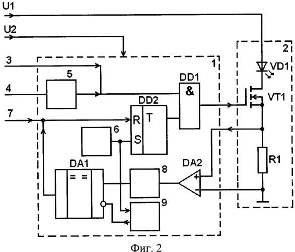 Устройство управления освещением по среднему значению тока