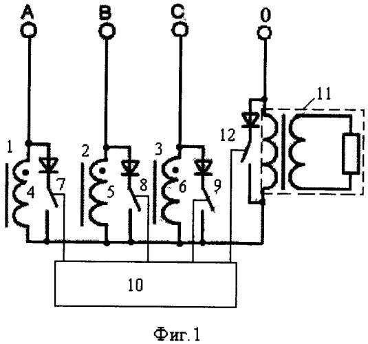 Магнитно-полупроводниковый утроитель частоты