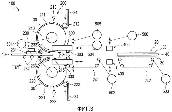 Устройство изготовления упакованного электрода и способ изготовления упакованного электрода