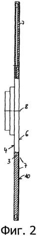 Диск ротора и устройство для обработки полимерного материала
