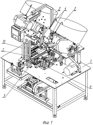 Устройство для подачи патронов в упаковочную решетку