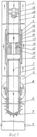 Способ изоляции зон водопритока в скважине