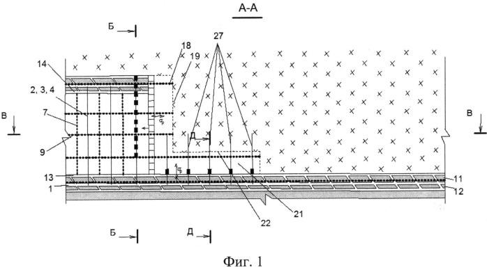 Комплексный способ предварительной дегазации рабочего угольного пласта, выработанного пространства и пластов-спутников и управляемого обрушения тяжелой кровли